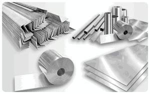 Aplicaciones del aluminio 2