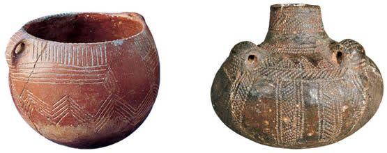 Ceramica Cardial