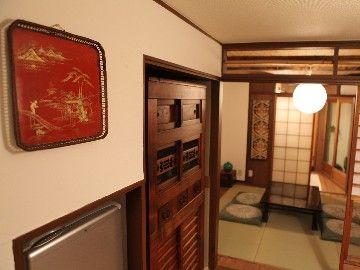 Descripcion de una casa japonesa for Casa moderna japonesa