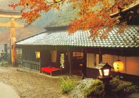 Historia de las casas de japonesas Arquitectura y construccion de casas