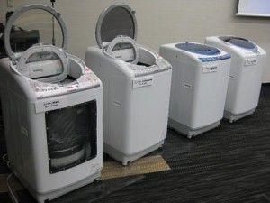 Lavadoras ecologicas