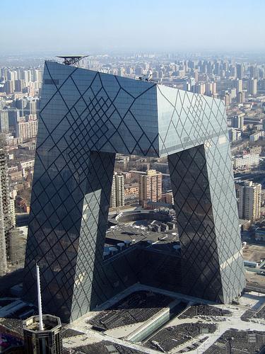 Sede De Televisi 243 N Central De China Cctv