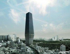 torre bicentenario ii