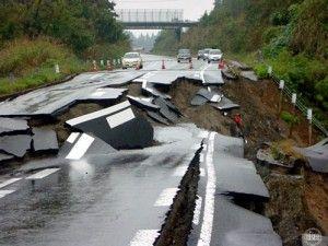 Analisis estatico de los sismos