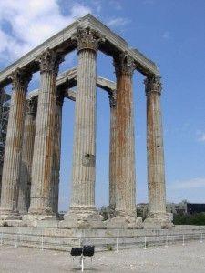 La Columna - Arquitectura