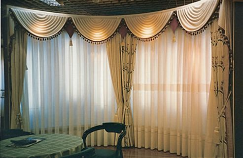 Cortinas modernas para tu dormitorio - Cortinas modernas para dormitorio ...