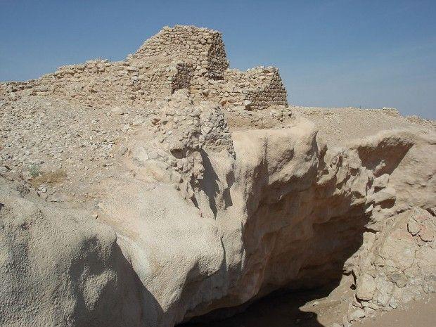 Persia ubicacion geografica