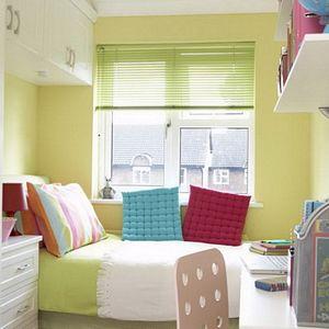 Como decorar una habitaci n peque a - Como decorar una habitacion moderna ...
