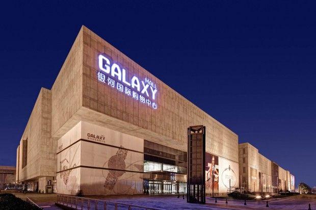 Complejo Comercial en China Galaxy