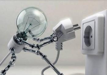 Ahorrando energía eléctrica en invierno