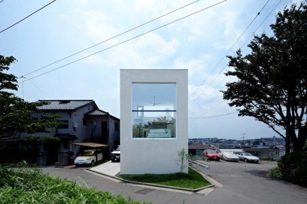 Moderna vivienda japonesa