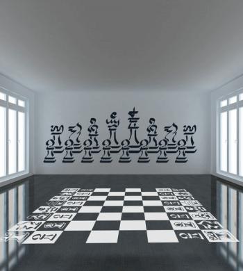 Decoracion de interiores inspiracion ajedrez