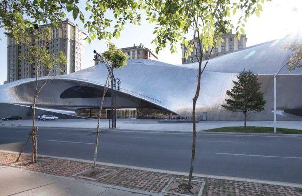Moderno museo chino fachada