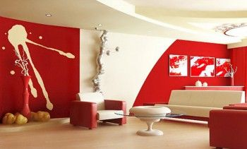 salas modernas en rojo