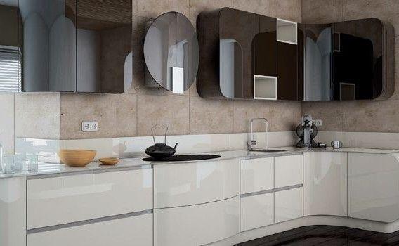 Muebles de cocina con frente espejado for M s mobiliario auxiliar para tu cocina s l