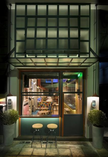 Moderno Café Re fachada