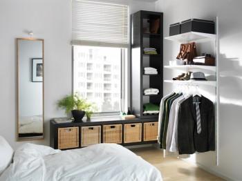 Dormitorios IKEA 2014