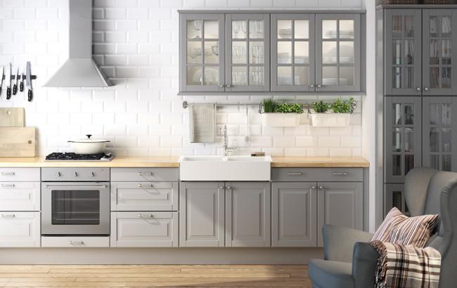Catalogo de cocinas decoracion y reformas for Muebles cocina leon