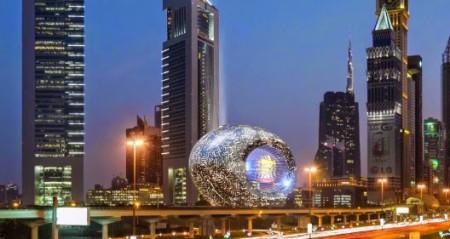 El nuevo museo futurista de Dubai, fotos originales