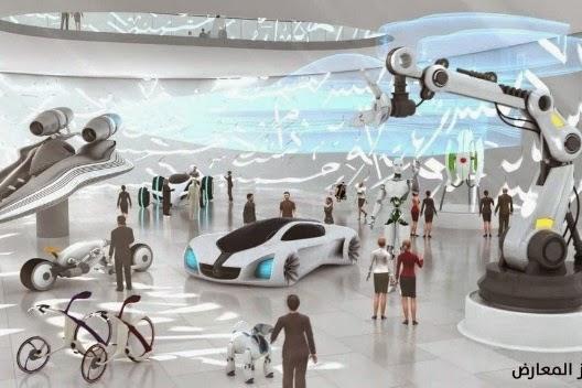 El nuevo museo futurista de Dubai.